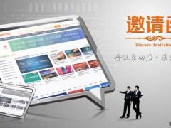 2020第五届深圳社交新零售暨微商产业博览会