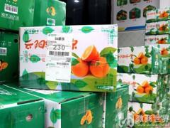 云阳果农巧做微商营销 柑橘不愁销路