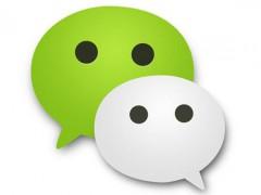 微信更新解除好友5000人限制 扫码入群人数上限200人