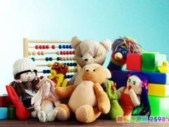 玩具批发市场在哪里,玩具货源进货渠道有哪些?