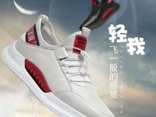 温州男式皮鞋货源怎么样,温州皮鞋货源代理