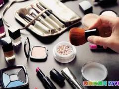 化妆品批发市场在哪里,怎么找化妆品货源进货渠道有哪些?