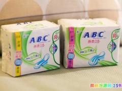 卫生巾广告语大全,微商卖卫生巾如何发文案广告词宣传语
