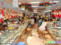 广州玉器批发市场 广州翡翠玉石批发市场大全