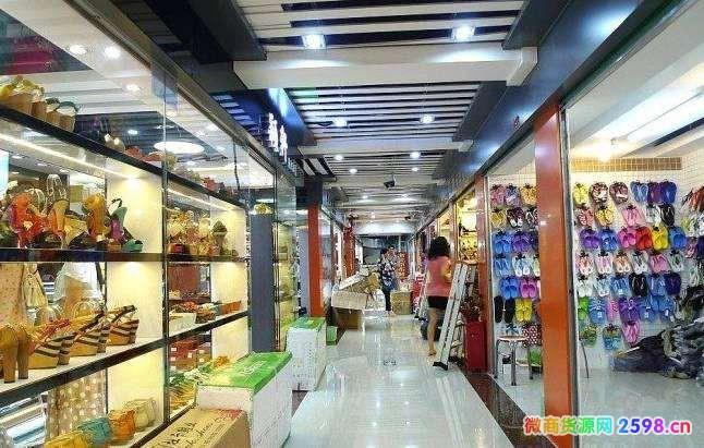 广州鞋子批发市场