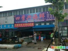 微商海鲜货源怎么找 北京四季兴海鲜市场在哪里怎么走