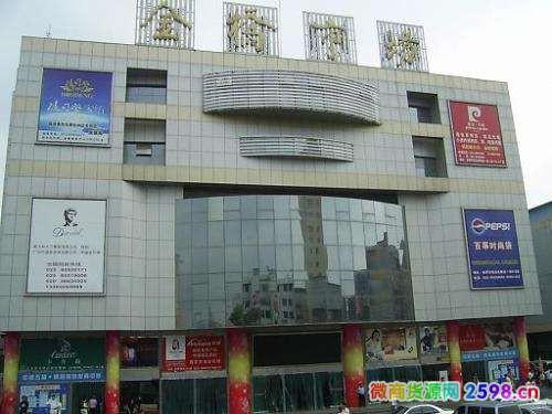 南京金桥服装批发市场