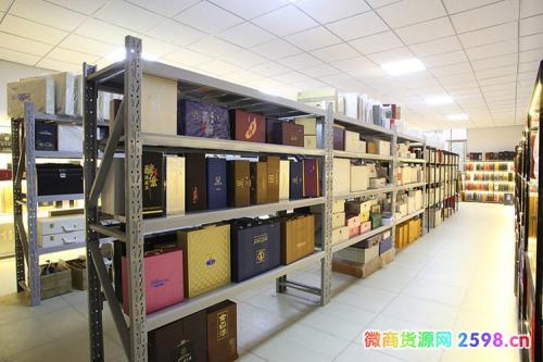 广州化妆品批发市场