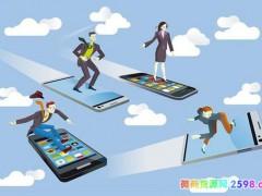传统企业转型微商怎么做具体如何起步
