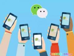 微商如何升级社交电商新零售?