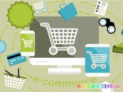 货源批发网哪个好 网上货源批发的网站有哪些