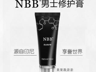 NBB增大膏管用吗?谁知道效果如何?到底谁在用?