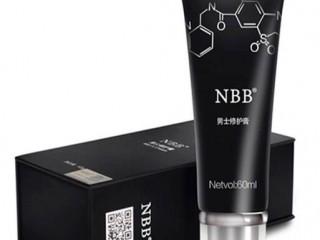 NBB修复膏价格是多少 NBB增大膏的适宜人群