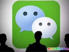 什么是社交新零售?微商品牌适不适合做?