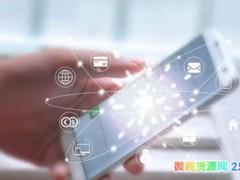 微商产品可靠吗 2020年做微商卖什么产品比较好