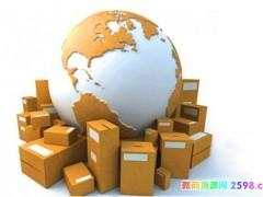 什么是微商外包运营的模式?微商外包运营的好处