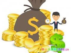 千元投资的小本生意有哪些 能够快速回本的那种
