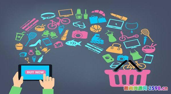 在微商货源网找货源时要注意什么问题?