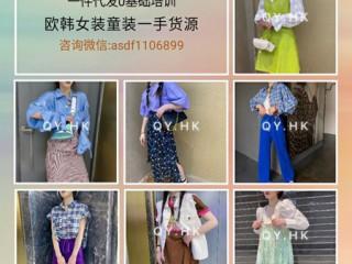 杭州四季青批发档口市场女装童装货源厂家一手货源支持一件代发