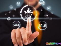 教你怎么找高质量高利润的微商货源