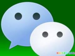 微商如何和顾客沟通 和顾客沟通技巧有哪些?