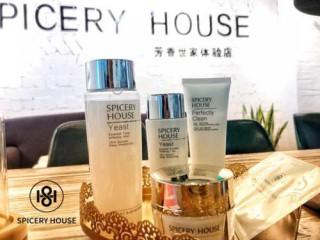护肤品微商代理哪里找品牌化妆品一件代发货源