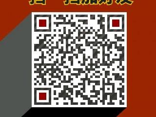 【曝光】NBB男士修护膏亲身试用 效果燃爆眼球!