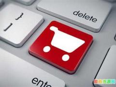 做微商可以做什么产品 微商什么产品好卖?
