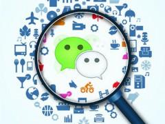 哪些微商产品好卖 怎样加盟微商代理产品?