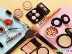化妆品代理怎么做 化妆品微商代购术语介绍