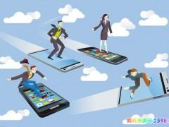 微商怎么引流人脉到自己的微信上?