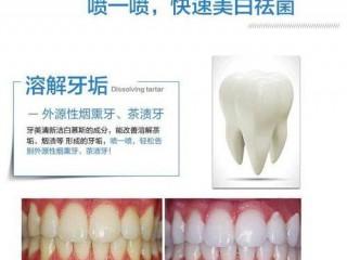 如何保护好自己的口腔健康呢?