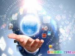 新手微商代理 新手微商起步需要怎么做呢?