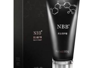 贝儿解说NBB修复膏真实的功效和使用方法
