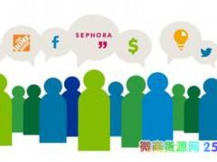 为什么要做社群营销 社群营销怎么做?