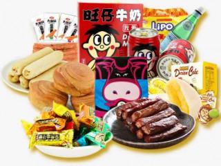 创意美食微商团队,一手零食货源,不囤货不压货