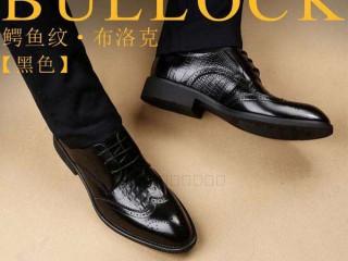 温州鞋子批发一手货源厂家直销支持一件代发货