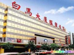 分享广州外贸服装正品货源拿货技巧