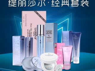 想做微商代理化妆品 化妆品代理怎么做?