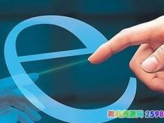 淘宝店主转型微商 微商与电商的区别有哪些?