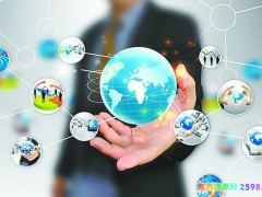 实体店老板加盟做微商有哪些优势?
