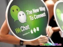 微商如何在朋友圈与陌生客户快速成交?