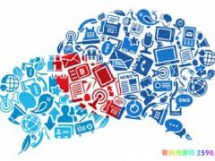 引流方法:微商如何找到自己的精确客户
