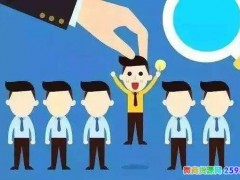 微商如何把陌生人转化成客户 微商转化客户的方法