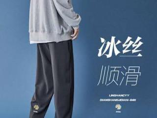 潮牌时尚男装专售 微信:15922467368
