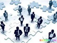 微商如何转型社群?