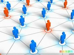 微商如何打造社群 直播裂变技巧有哪些?