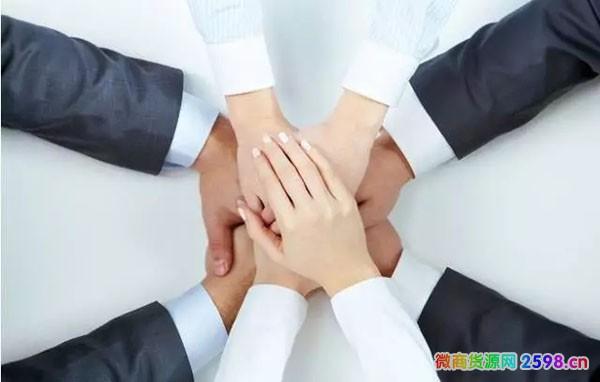 微商怎么能让别人信任你添加你为好友