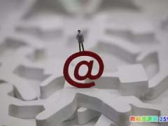 分享微信加人通过率最高的10句话