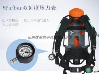 自给式空气呼吸器AX2100 梅思安正压式空气呼吸器